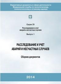 Корчагин Ямал
